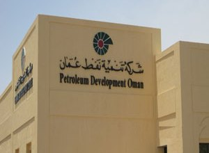 Photo of تنمية نفط عمان تنفي إعلانًا وهميًا