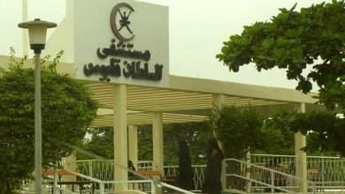 Photo of مستشفى السلطان قابوس بصلالة ينفي إشاعة متداولة
