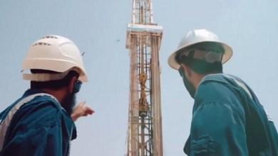 Photo of تقرير جديد يكشف أرقامًا عن النفط والغاز في السلطنة