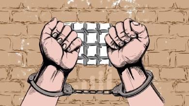 Photo of سجن وغرامة 2000 ريال على شخص خالف قرارًا للجنة العليا