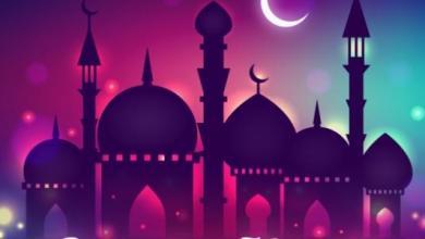 Photo of كيف هو العيد في قاموس الشعراء؟