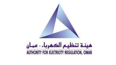 "Photo of بعد #ارتفاع_أسعار_صناديق_الكهرباء: ""تنظيم الكهرباء"" تتخذ قرارًا"