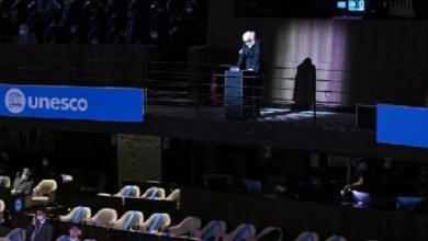 Photo of وقفة حداد وتأبين للسلطان قابوس بن سعيد في افتتاح دورة لليونسكو