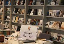 صورة من مكتبة السيد محمد بن أحمد إلى مؤسسة بيت الغشام، إلى أين تمضي صناعة النشر العمانية؟
