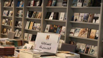 Photo of من مكتبة السيد محمد بن أحمد إلى مؤسسة بيت الغشام، إلى أين تمضي صناعة النشر العمانية؟
