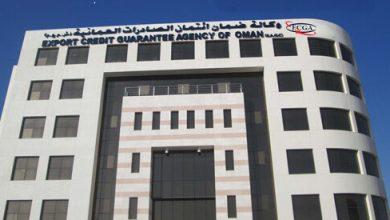 """صورة أرقام """"كريدت عمان"""" تتزايد في 2020"""