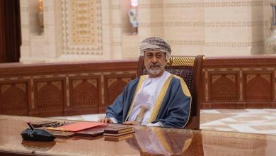 صورة برئاسة جلالة السلطان: بيان عن اجتماع مجلس الوزراء اليوم