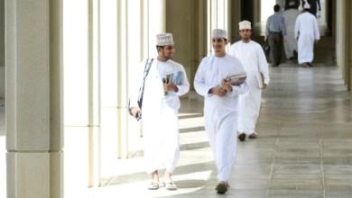 Photo of د.رجب العويسي يكتب: نحو ضبط احتياجات عُمان المستقبلية من التخصصات الأكاديمية