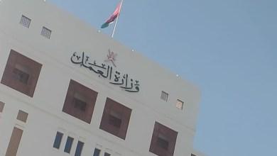 صورة وزارة العمل تصدر تنبيهًا لمؤسسات القطاع الخاص