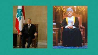Photo of جلالة السلطان يجري اتصالا مع الرئيس اللبناني