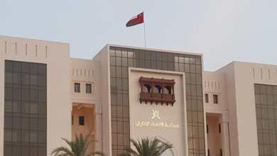 """صورة """"القضاء الإداري"""" تحكم بعدم صحة قرار للمحكمة الابتدائية بمسقط"""