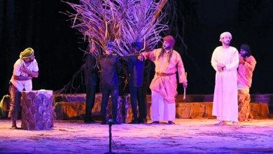 Photo of إلى أي مدى استطاع المسرح العُماني تأكيد حضوره؟
