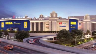 "Photo of أحد أكبر متاجر إيكيا سيكون في ""عمان أڤنيوز مول"""