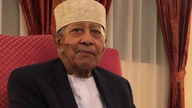Photo of جناب السيد جمشيد يصل السلطنة