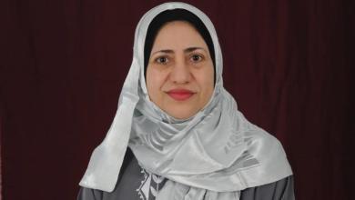 Photo of رحمة المحروقية تصدر قرارًا وزاريًا