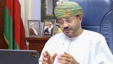 Photo of وزير الخارجية يعقد اجتماعًا مع أعضاء في مجموعة الحكماء