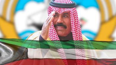 Photo of تحديد موعد أداء القسم لأمير الكويت الجديد