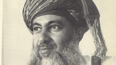 صورة ماذا تعرف عن مجلس الإعمار الذي أسسه السلطان سعيد بن تيمور؟