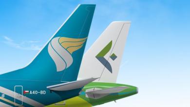 صورة لـ 5 وجهات: اتفاق بين الطيران العماني وطيران السلام
