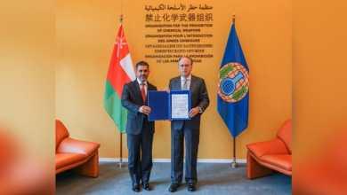 صورة سفيرنا يسلم أوراق اعتماده في منظمة حظر الأسلحة الكيميائية