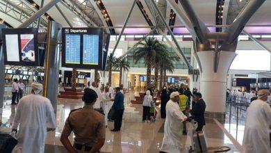 صورة الصحة توضح إجراءات سفر المواطنين من السلطنة