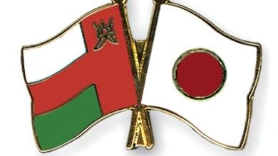 صورة سفارة اليابان في السلطنة تُطلِق مسابقة