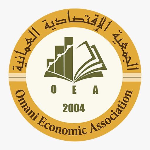 58 مقترحًا بحثيًا في جائزة الجمعية الاقتصادية للبحوث الاقتصادية