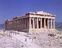 Η Αθήνα και η Αθηνά