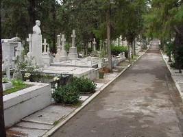 https://i2.wp.com/www.athensguide.com/cemetery/front.JPG
