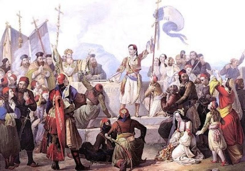 Ελληνική επανάσταση και 25η Ματρίου
