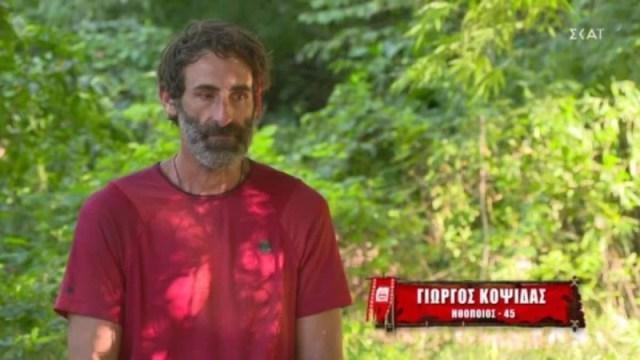Γιώργος Κοψιδάς Survivor