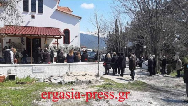 Η κηδεία του Γιώργου Καραϊβάζ