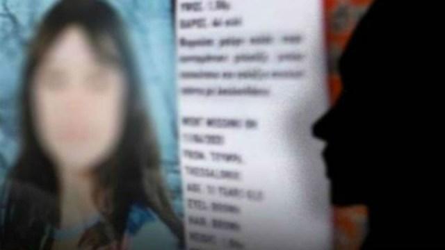 Απαγωγή 11χρονης στη Θεσσαλονίκη