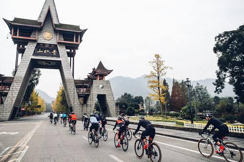 Haute Route Qingcheng 1
