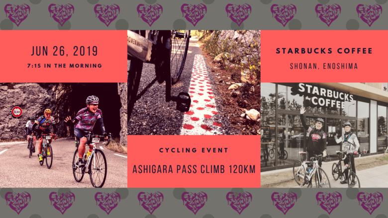 【BIKE】2019.06.26 Enoshima & Ashigara Pass Climb 120km
