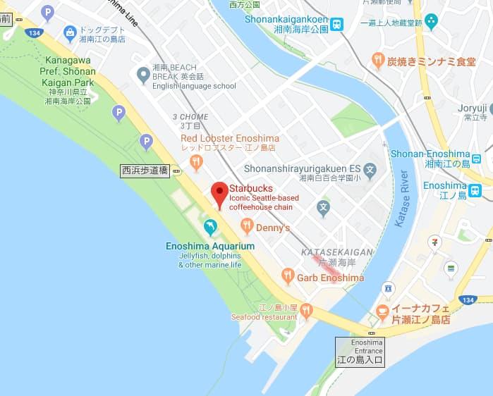 スターバックス江ノ島店