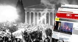 Τι γράφουν τα ξένα ΜΜΕ για τις εκλογές στην Ελλάδα