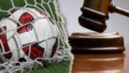Δύο σωματεία και δύο προπονητές κλήθηκαν σε απολογία