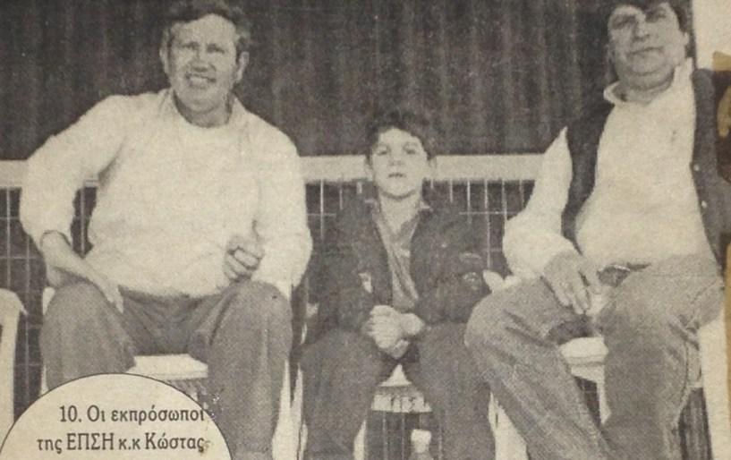 Φωτογραφία – ταξίδι στο 1995!