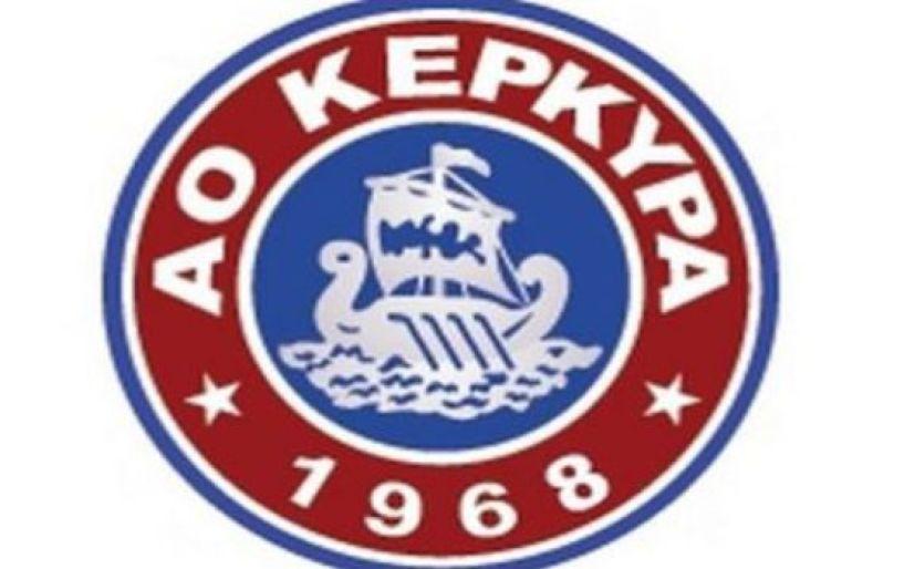 Aνακοίνωση κατά της ΚΕΔ από την Κέρκυρα