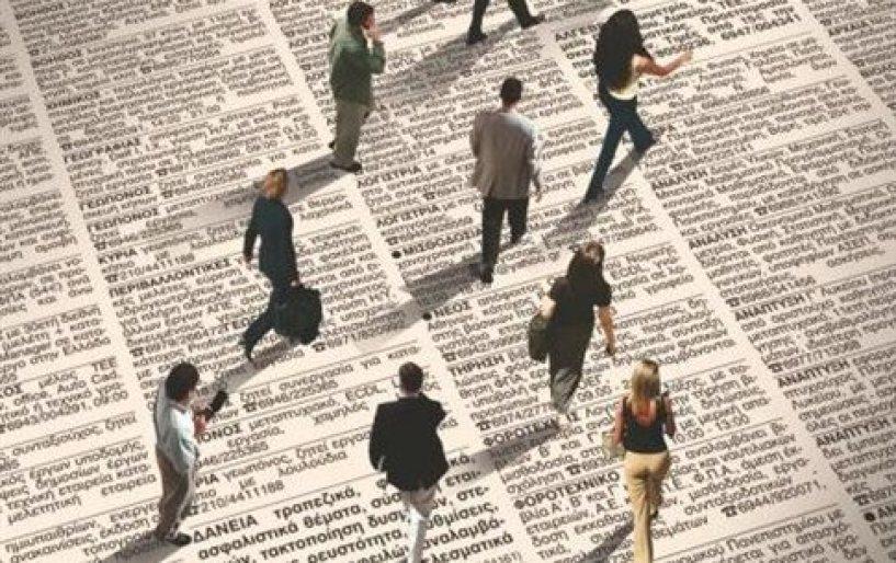 Αρνητική πρωτιά για την Ελλάδα στην ανεργία