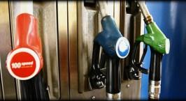 Πως νοθεύουν οι λαθρέμποροι τα καύσιμα;