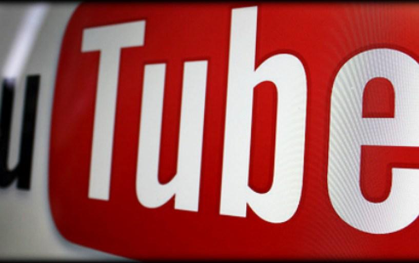 Τα καλά κρυμμένα μυστικά του youtube