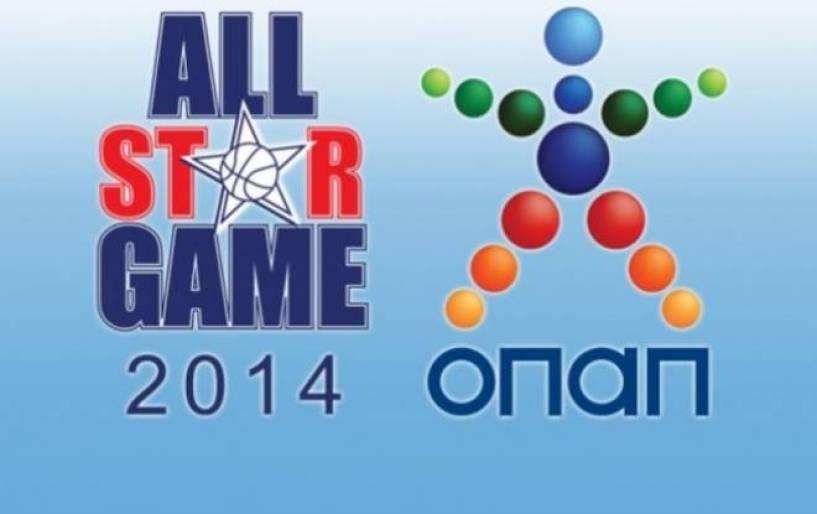 Ανακοινώνονται οι «εκλεκτοί» για το All Star Game
