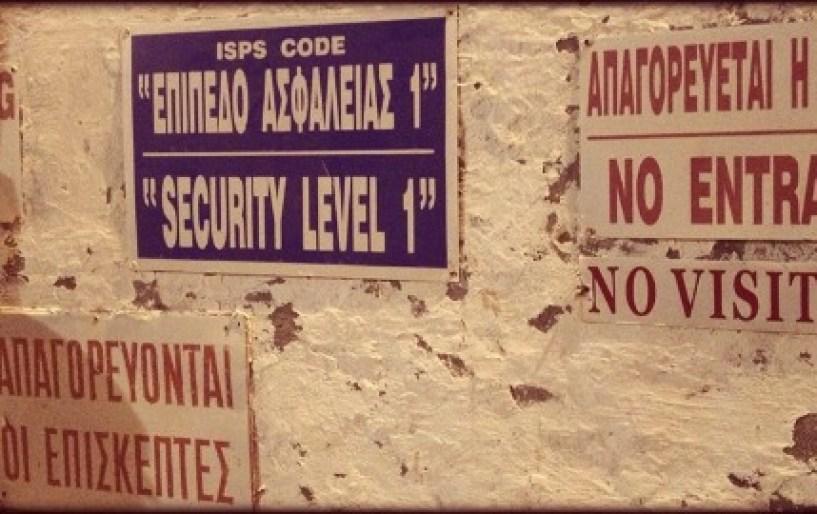 Οι fail πινακίδες της Κρήτης!!!
