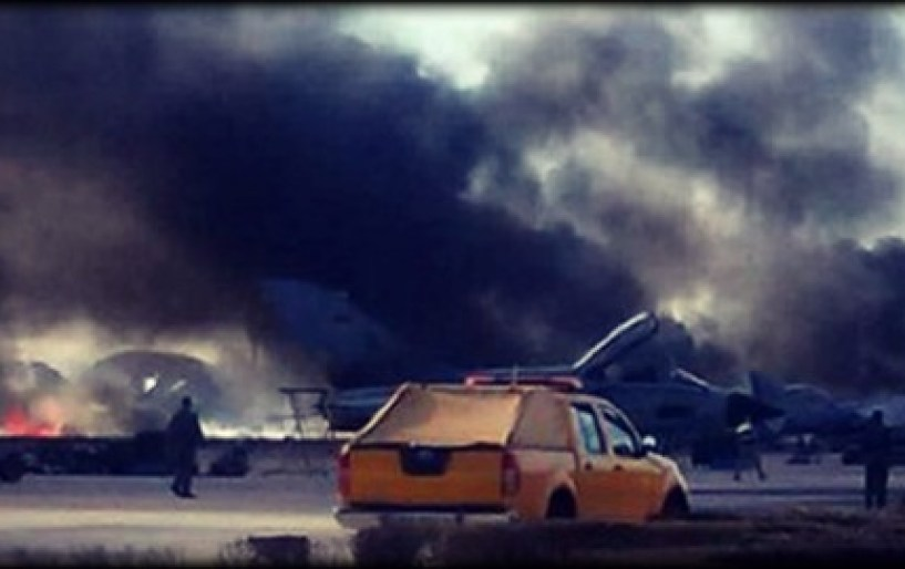 Πτώση ελληνικού F16 στην Ισπανία και 10 νεκροί