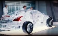 Έρχονται τα transparent αυτοκίνητα!!!