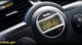 Συντήρηση και σωστή χρήση του κλιματισμού στο αυτοκίνητο μας
