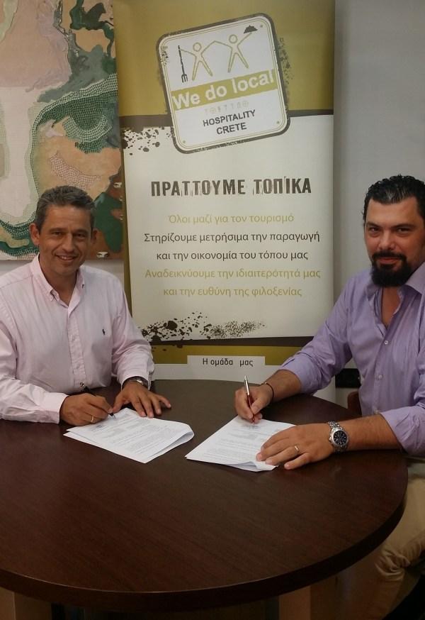 We do local» και «Costa Nostrum - Sustainable Beaches»
