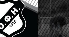 ΟΦΗ: «Η ευθύνη ανήκει στην Football League, όχι στην ΠΑΕ»
